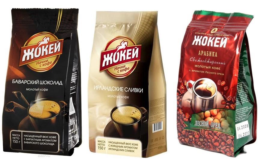 Росконтроль отметил марки кофе, которые категорически не стоит употреблять