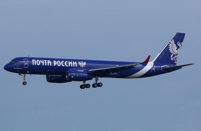 AliExpress нашел альтернативу Почте России: как изменится скорость доставки посылок