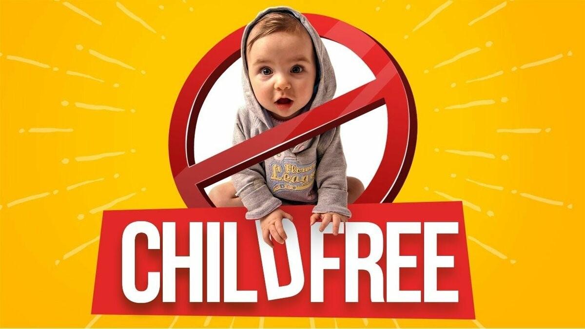 Почему в 21-веке некоторые люди отказываются заводить детей?