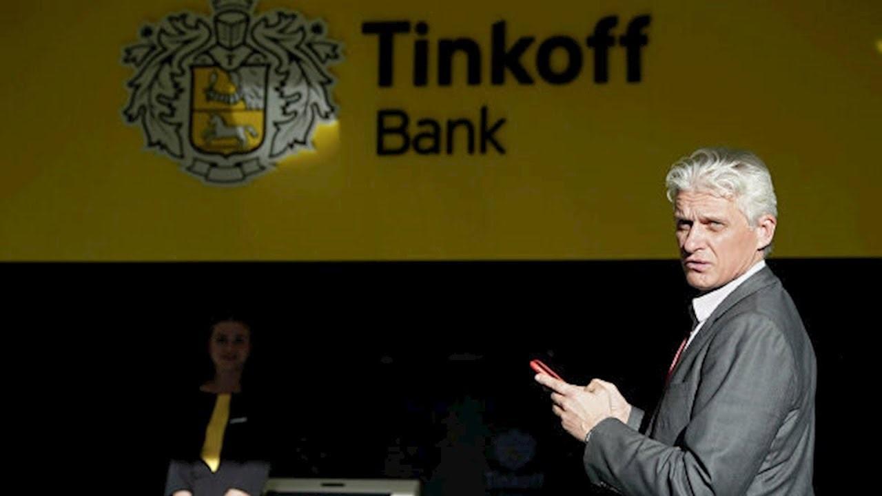 С чем связано желание США посадить Олега Тинькова на 6 лет?