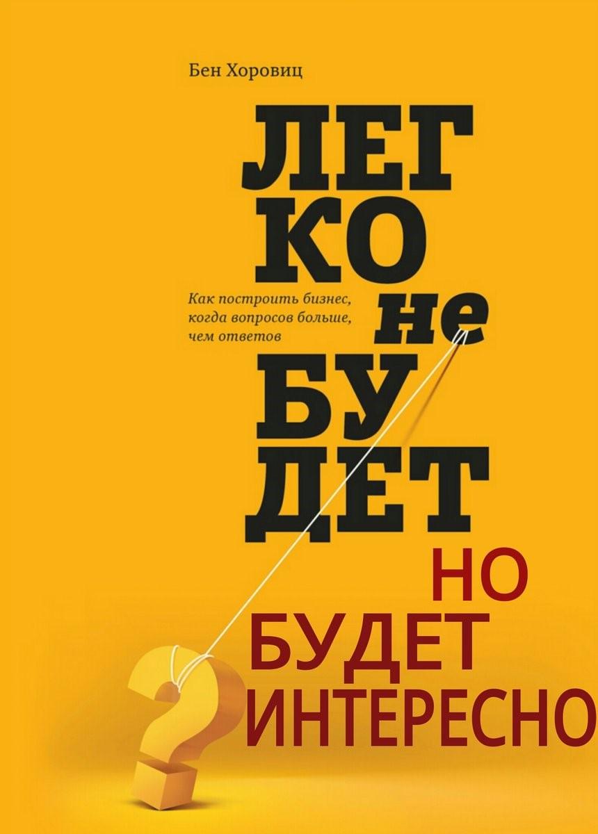 7 книг, после прочтения которых придет осознание, что жизнь хороша