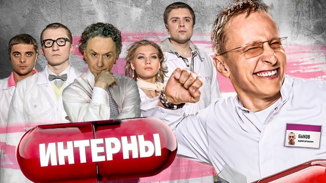 Успешные сериалы-клоны на российском ТВ