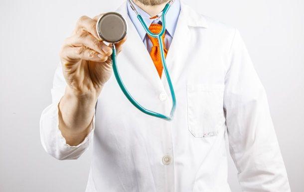 Красивые, оригинальные картинки и гифки с Днем медика 21 июня
