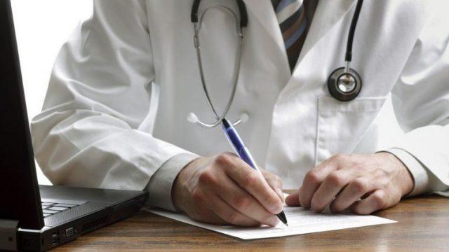 Красивые стихи и тосты с Днем медицинского работника 2020 года