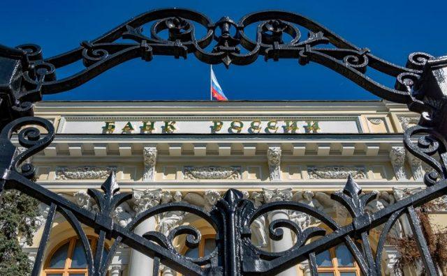 На что влияет снижение ключевой ставки Центробанка России?