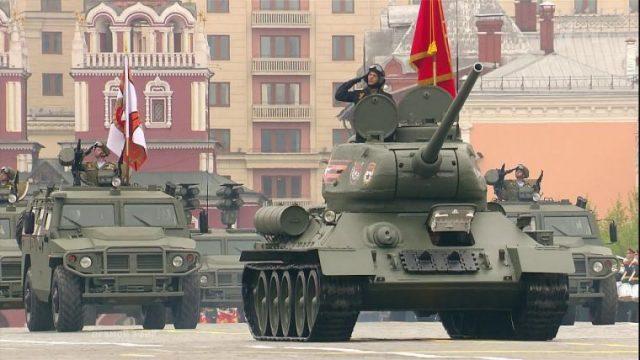 В Москве перекрыли дороги 20 июня в связи с репетицией парада