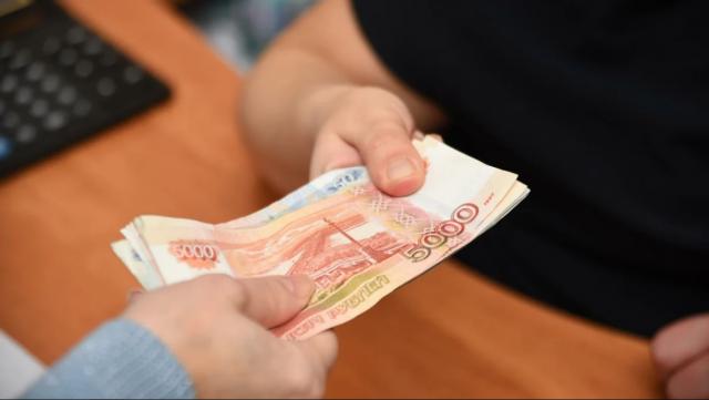 Где получить частный займ без предоплат