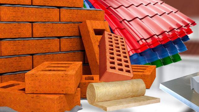 Где приобрести материалы и продукцию для строительства